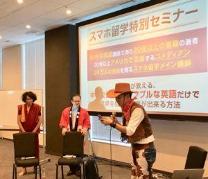 小池リオ氏(左)  柴田先生(中央)