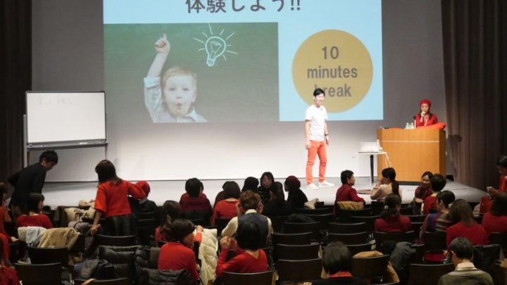 スマホ留学生セミナー@福岡2