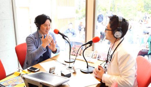 人気のラジオ番組『西澤ロイの頑張らない英語』に生出演しました!