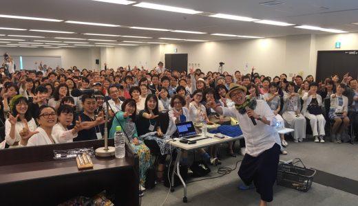 スマホ留学生限定セミナー@東京と懇親会を開催しました。