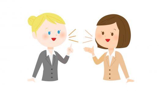 主語動詞がなぜ重要?