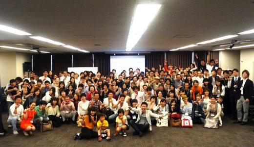 スマホ留学生限定セミナーと懇親会を開催しました。