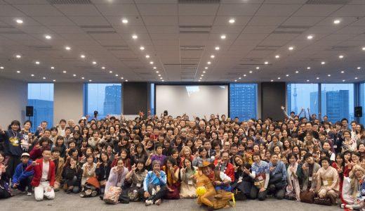 2017年11月12日スマホ留学生セミナー@東京を開催