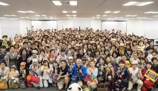 2018年8月19日スマホ留学セミナー@東京を開催