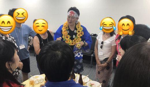 **開催レポート**スマホ留学セミナー2018年夏 in 秋葉原 Tokyo