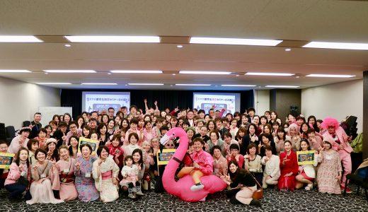 2019年3月3日スマホ留学生限定セミナーin大阪を開催